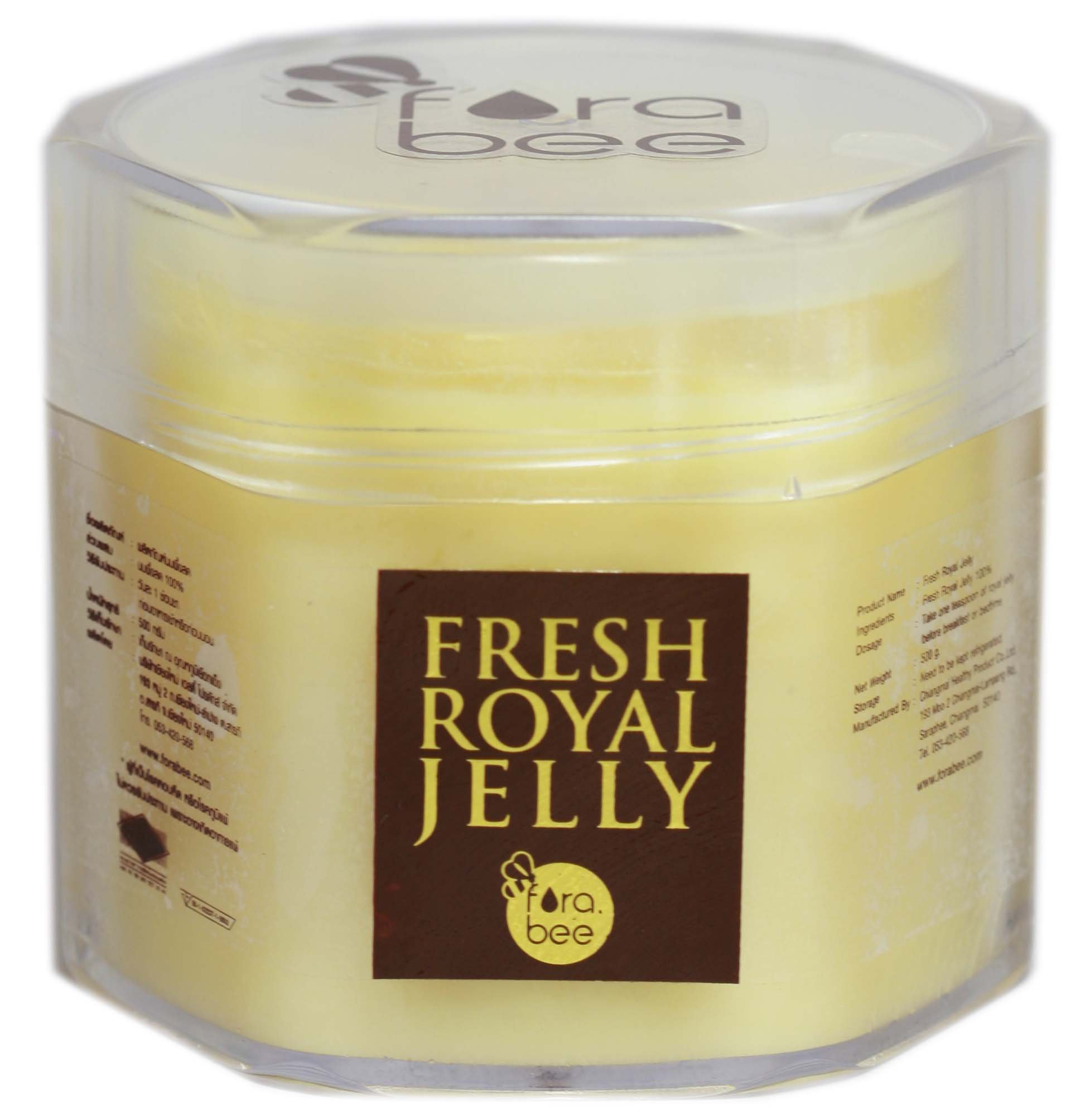 10 Royal Treatments of Royal Jelly (No. 2 Is Brain Food)